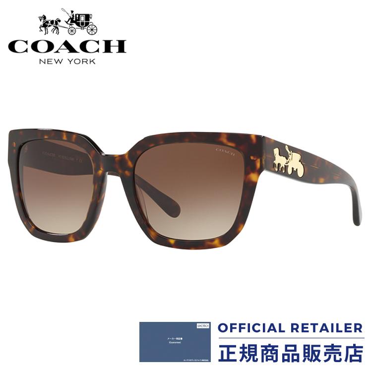 コーチ サングラス HC8249F 541713 53サイズ COACH HC8249F-541713 53サイズ レディース メンズ