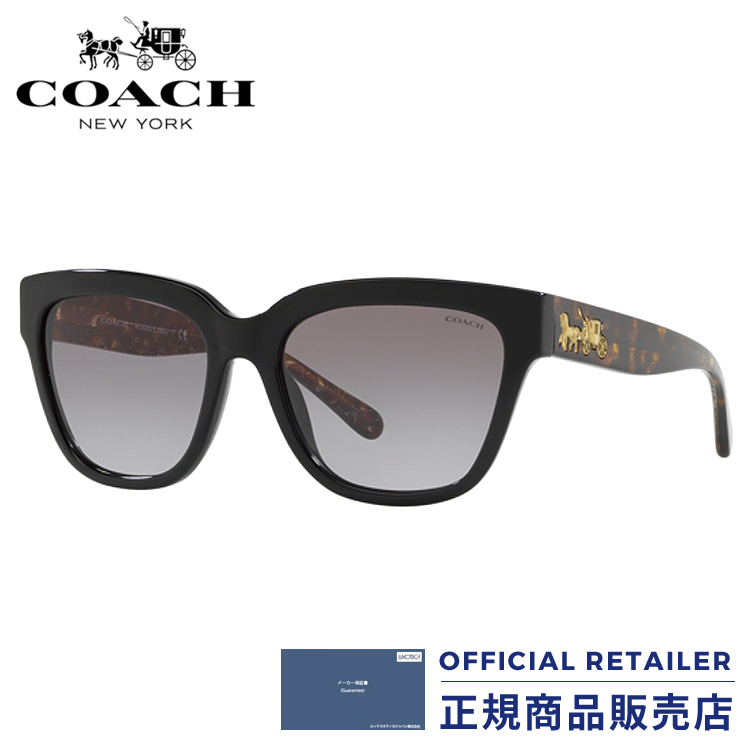 コーチ サングラス HC8262F 500211 55サイズ COACH HC8262F-500211 55サイズ レディース メンズ