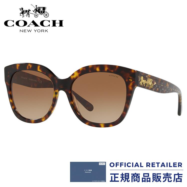 コーチ サングラス HC8264F 512013 56サイズ COACH HC8264F-512013 56サイズ レディース メンズ