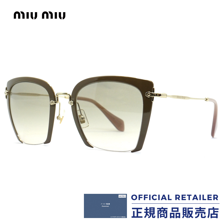 ミュウミュウ サングラス MU52RS UR23H2 52サイズ MIU MIU MU52RS-UR23H2 52サイズ レディース メンズ