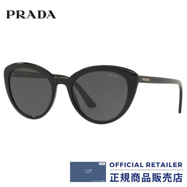 プラダ サングラス PR02VSF 1AB5S0 54サイズ PRADA PR02VSF-1AB5S0 54サイズ レディース メンズ