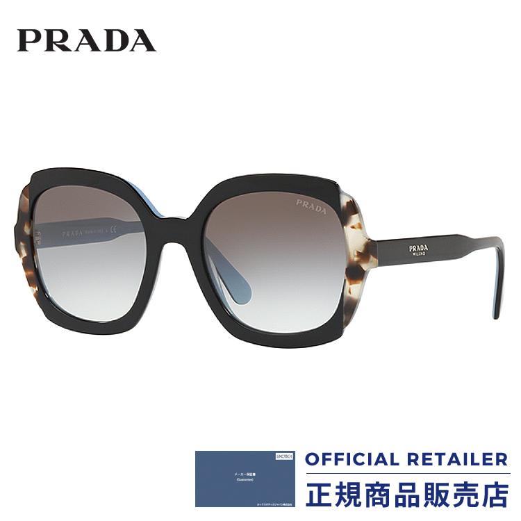 プラダ サングラス PR16USF KHR0A7 54サイズ PRADA PR16USF-KHR0A7 54サイズ レディース メンズ
