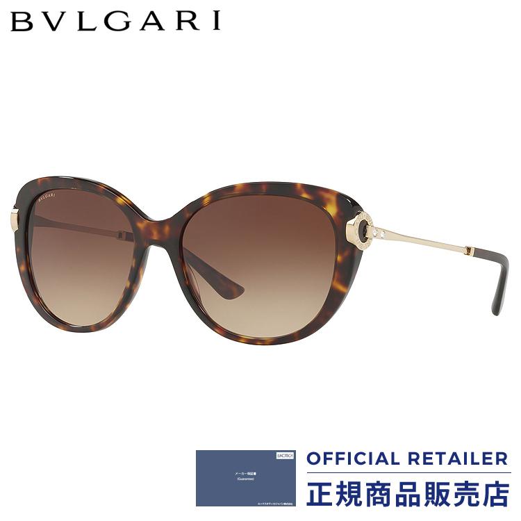 ブルガリ サングラスフルフィットモデル BV8194BF 504/13 61サイズBVLGARI BV8194BF 504/13 61サイズ サングラス レディース メンズ