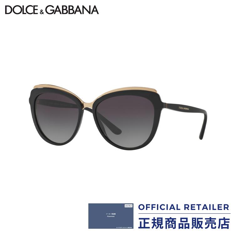 ドルチェ&ガッパーナ サングラス フルフィットモデル DG4304F 501/8G 57サイズDolce&Gabbana DG4304F 5018G 57サイズサングラス レディース メンズ