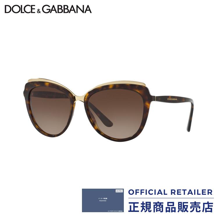 ドルチェ&ガッパーナ サングラス フルフィットモデル DG4304F 502/13 57サイズDolce&Gabbana DG4304F 50213 57サイズサングラス レディース メンズ