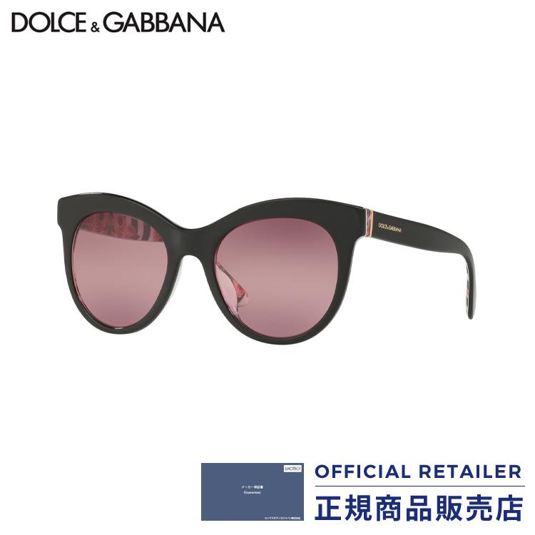 ドルチェ&ガッパーナ サングラス フルフィットモデル DG4311F 3165W9 53サイズDolce&Gabbana DG4311F-3165W9 53サイズサングラス レディース メンズ