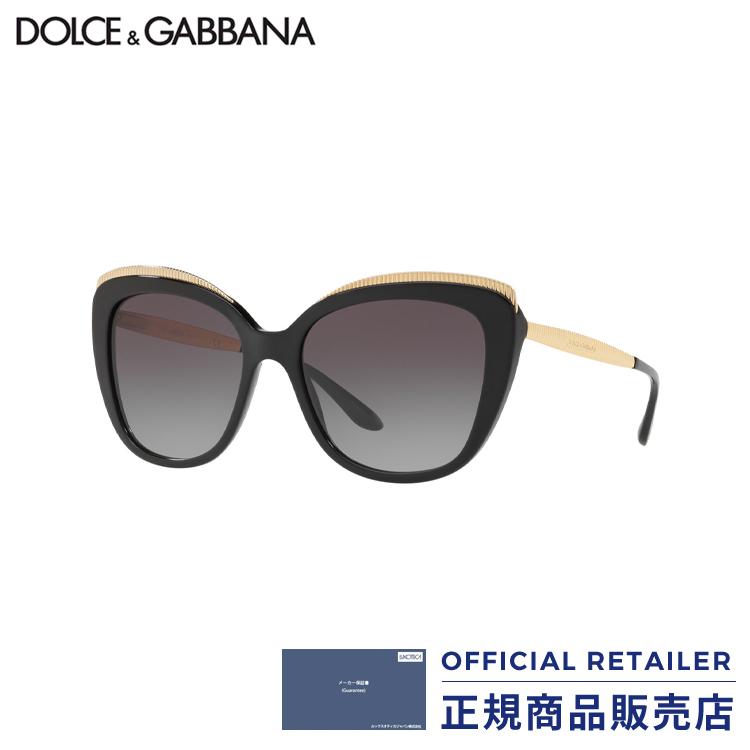 ドルチェ&ガッパーナ サングラス フルフィットモデル DG4332F 501/8G 57サイズDolce&Gabbana DG4332F 5018G 57サイズサングラス レディース メンズ