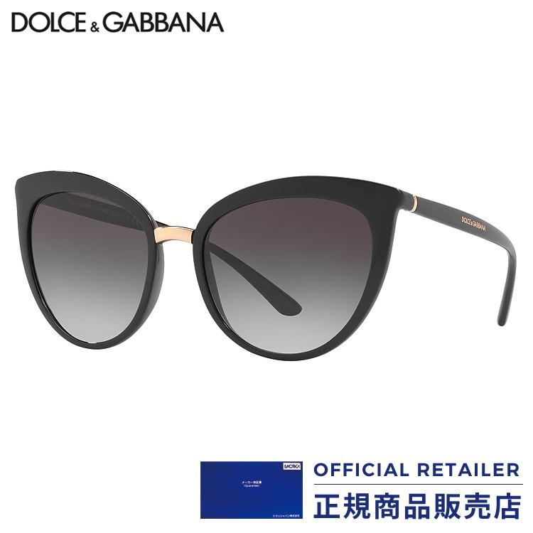 ドルチェ&ガッパーナ サングラス DG6113 501/8G 55サイズDolce&Gabbana DG6113 501/8G 55サイズ サングラス レディース メンズ