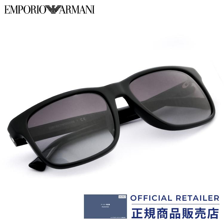 店内最大20倍ポイント!エンポリオアルマーニ サングラス EA4071F 50178G 56サイズEMPORIO ARMANI EA4071F 50178G 56サイズ サングラス レディース メンズ