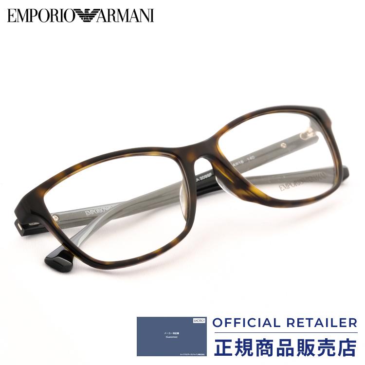 エンポリオアルマーニ メガネ フレーム EA3099F 5026 54サイズEMPORIO ARMANI EA3099F 5026 54サイズ メガネ フレーム レディース メンズ