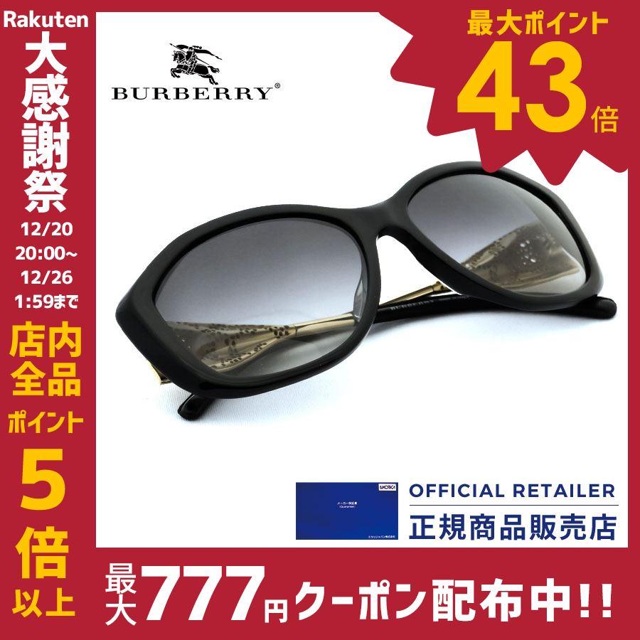 バーバリー サングラスBURBERRY BE4208QF 30018G レディース メンズ【A】