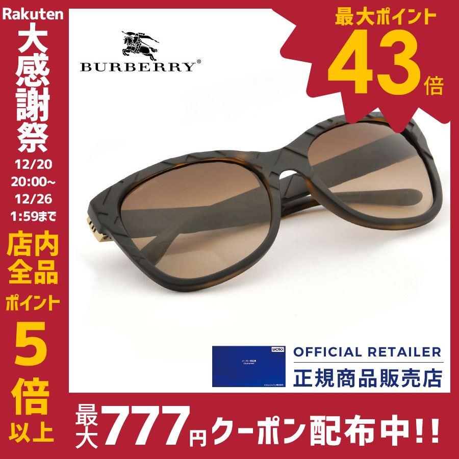 バーバリー サングラスBURBERRY BE4219 357813 56サイズ レディース メンズ【A】