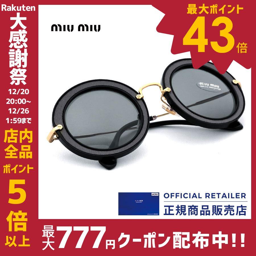 ミュウミュウ サングラス MU08RS VIE9K1 49サイズMIUMIU MU08RS VIE9K1 49サイズ サングラス レディース メンズ【A】
