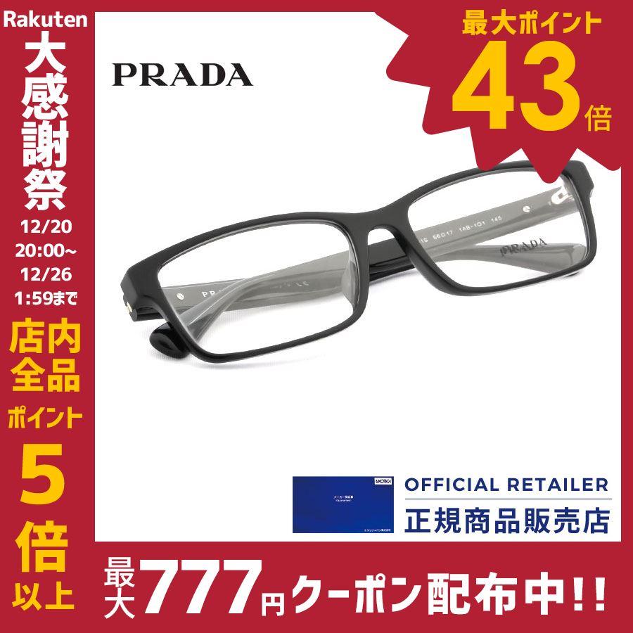 プラダ メガネ フレーム PRADA PR01SV 1AB1O1 56サイズ レディース メンズ スクエア【A】