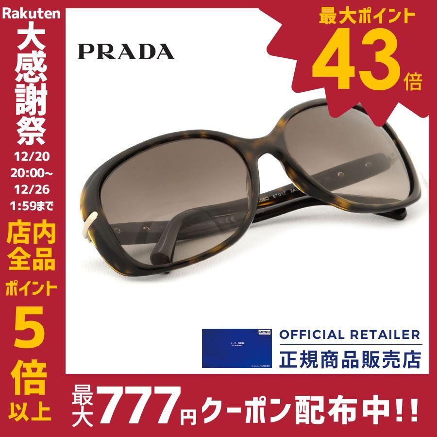 プラダ サングラス PRADA PR08OS 2AU6S1 58サイズレディース メンズ べっこう べっ甲【A】