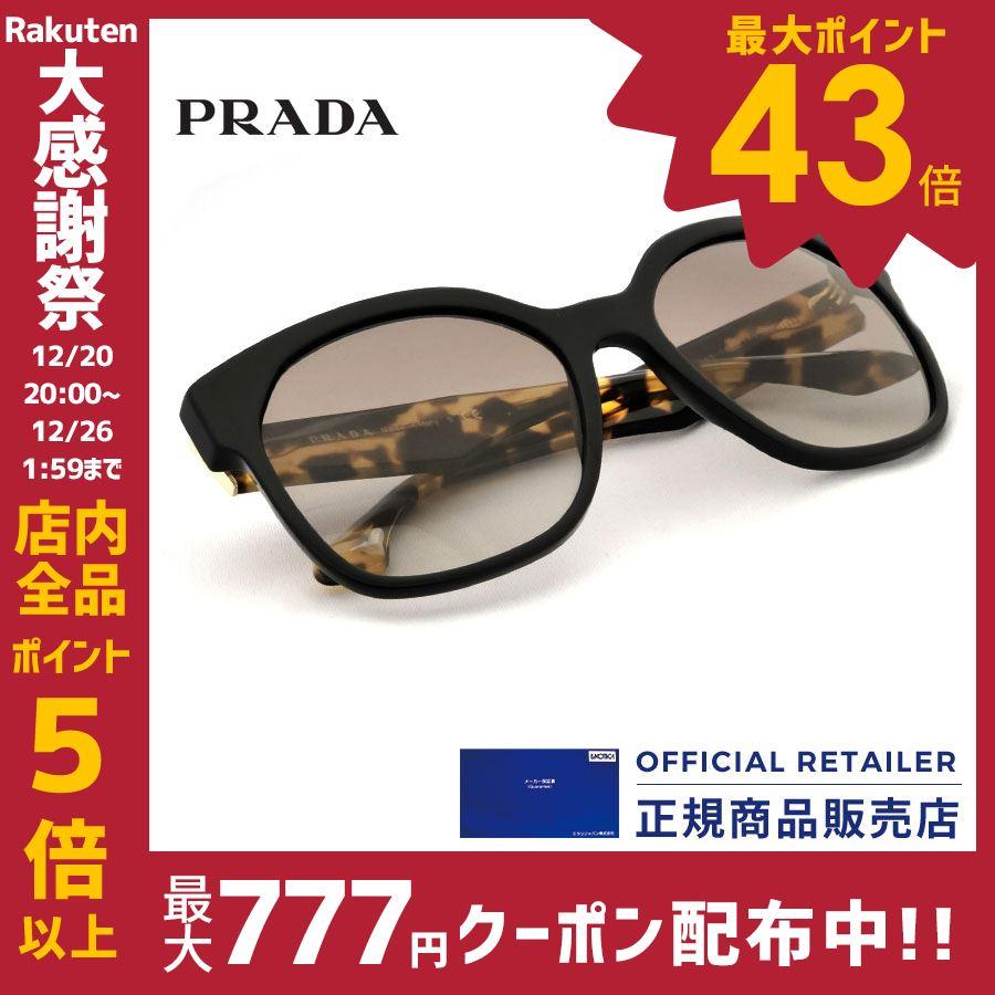 プラダ サングラス PRADA PR10RS 1AB0A7 レディース メンズ【A】