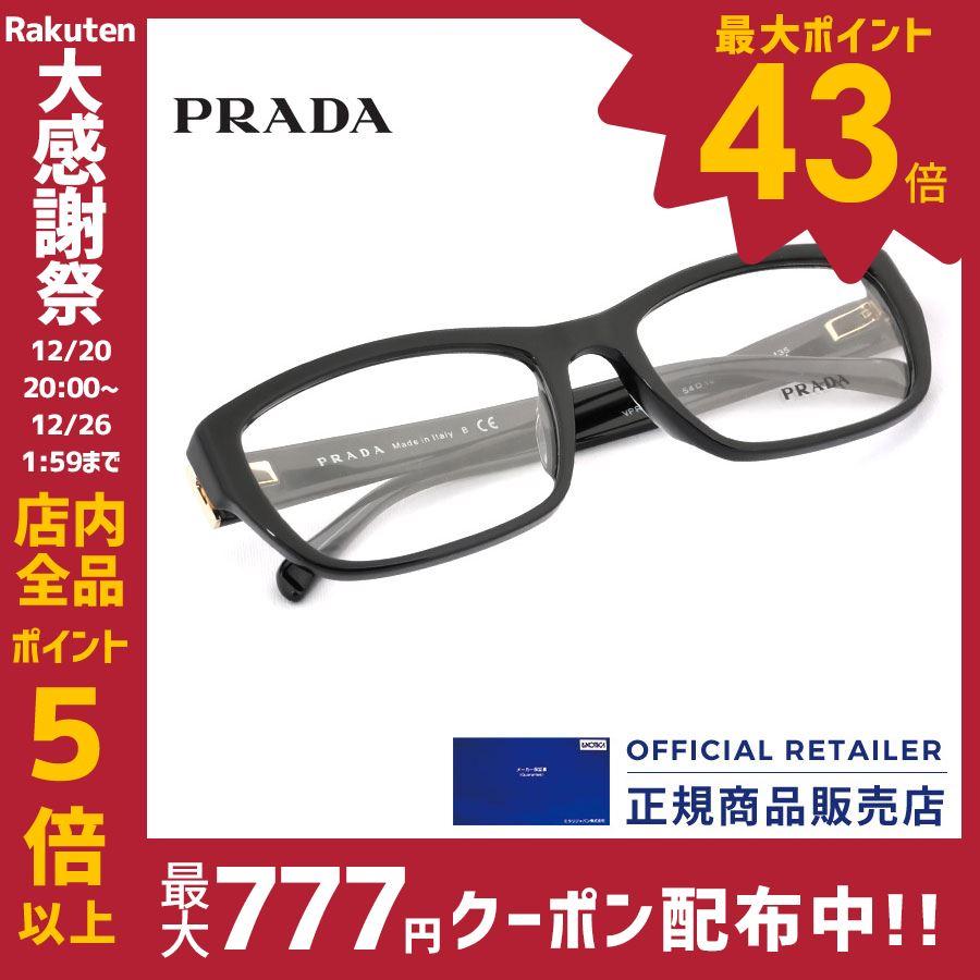 プラダ メガネ フレーム スクエア アジアンフィットPRADA PR18OVA 1AB1O1レディース メンズ【A】