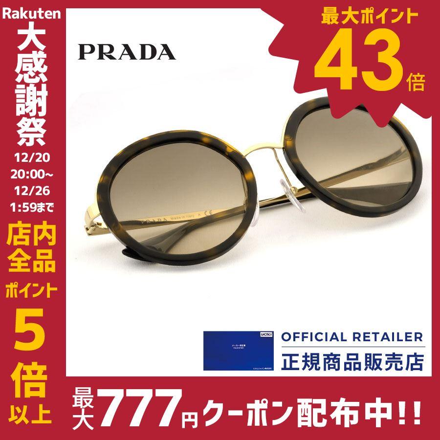 プラダ サングラス PR50TS 2AU3D0 54サイズ べっ甲 べっこう ラウンドPRADA PR50TS 2AU3D0 54サイズ サングラス レディース メンズ【A】