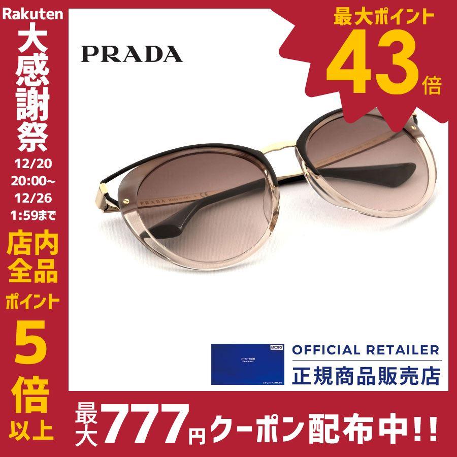 プラダ サングラス PR66TSF LMN0A6 54サイズ キャッツアイ ラウンドPRADA PR66TSF LMN0A6 54サイズ サングラス レディース メンズ【A】