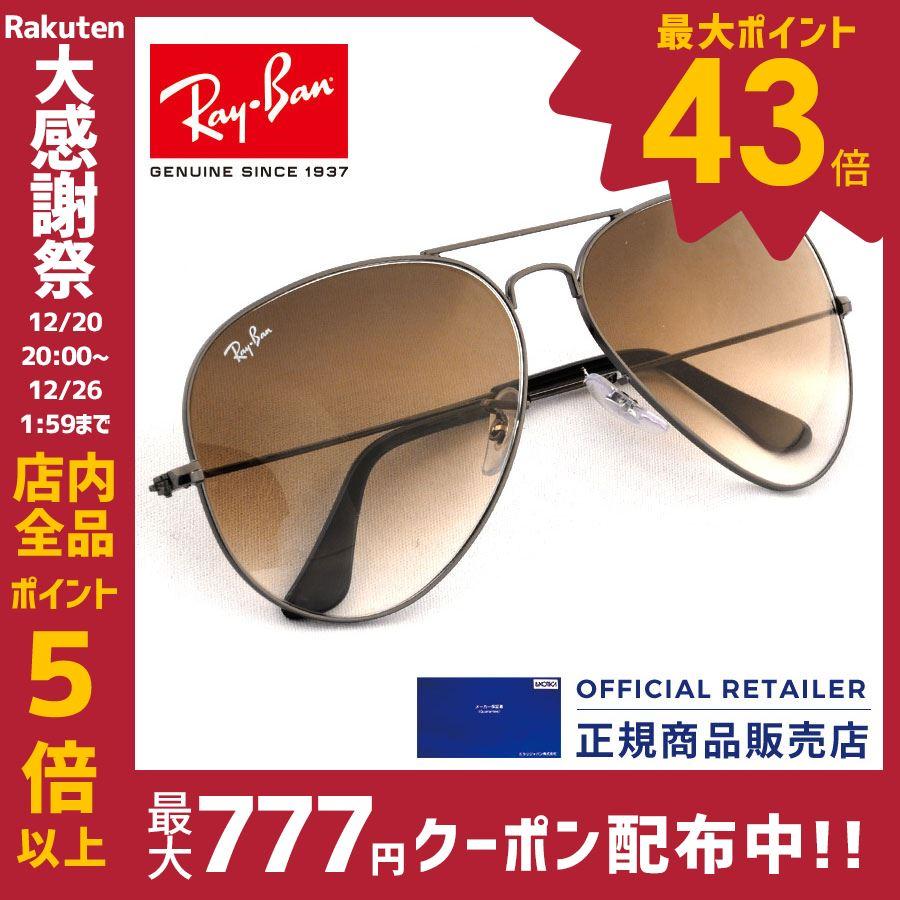 レイバン アビエーター クラシックメタルRX3025 51 Ray-Banティアドロップ 58サイズ 004/51 RB3025 メンズ【A】 62サイズ 58サイズ レディース 004/51 004 62サイズ サングラス