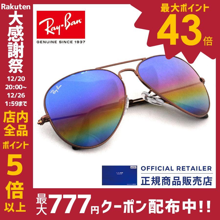 レイバン サングラス RB3025 9019C2 58サイズ 62サイズ Ray-Banティアドロップ アビエーターRX3025 9019C2 58サイズ 62サイズ レディース メンズ【A】