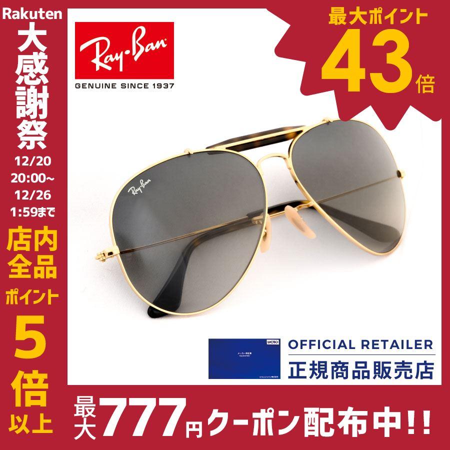 181 べっ甲 べっこうRX3029 71 レイバン レディース Ray-Banアウトドアーズマンツー 62サイズ 181/71 サングラス 181/71 RB3029 メンズ 62サイズ