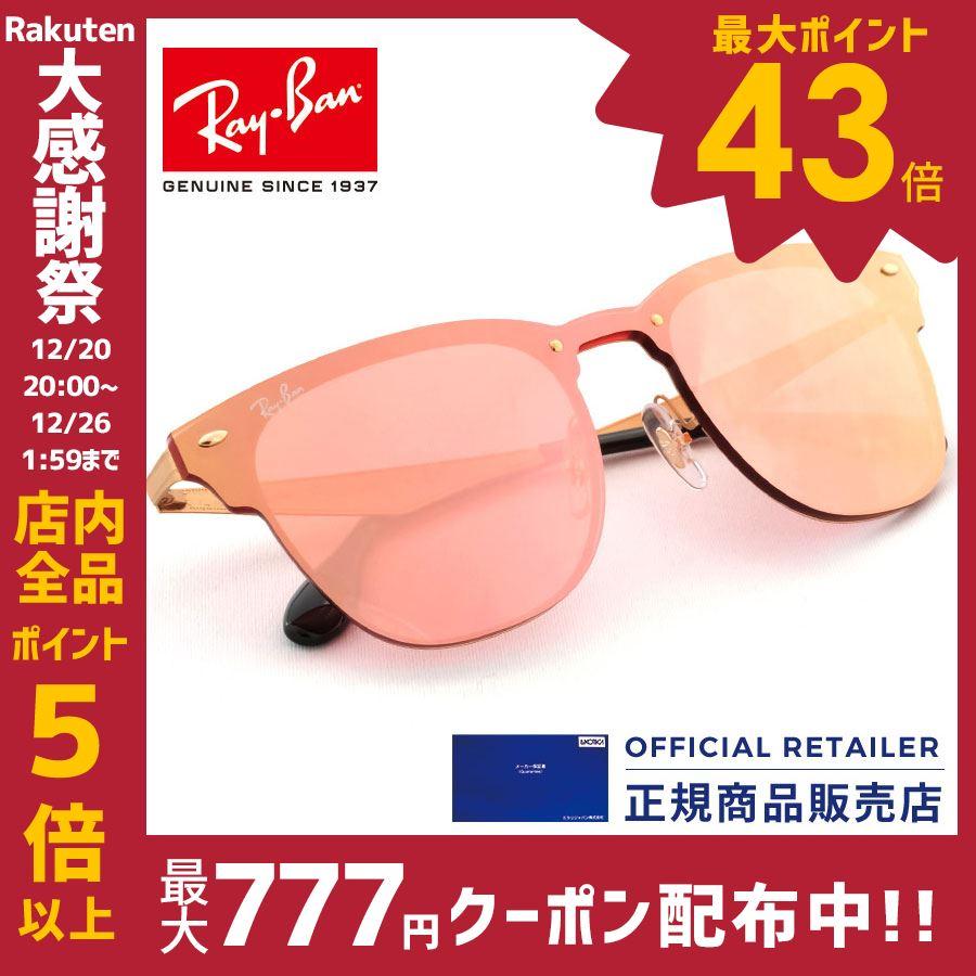 レイバン サングラス RB3576N 043/E4 043 E4 41サイズ 47サイズ Ray-Banブレイズ クラブマスター ミラーRX3576N 043/E4 41サイズ 47サイズ サングラス メンズ【A】