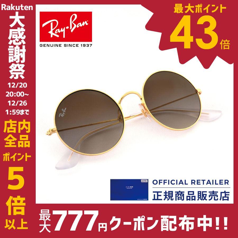 レイバン サングラス RB3592 001/13 001 13 50サイズ 55サイズ Ray-Banヤングスター ラウンド ミラー jajo JA-JO ジャッジョ ジャジョRX3592 001/13 サングラス【A】