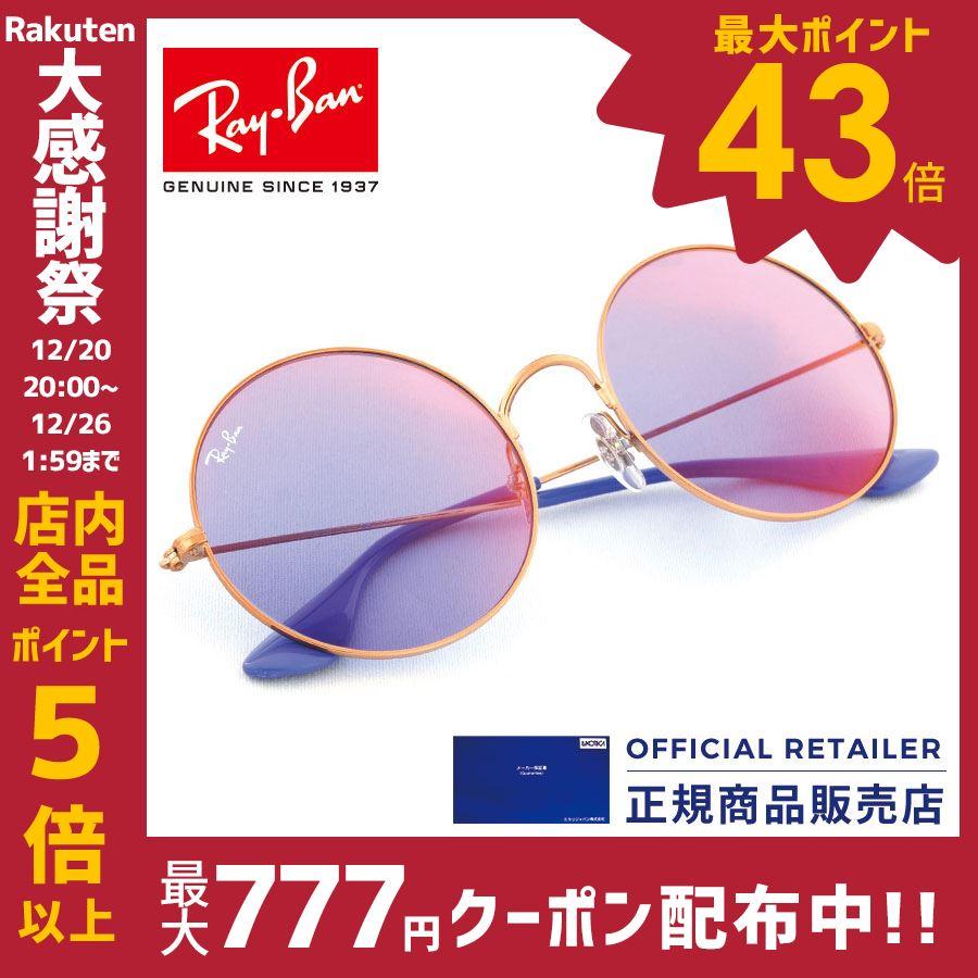 【ランキング1位】レイバン サングラス RB3592 9035D1 50サイズ 55サイズ Ray-Banヤングスター ラウンド jajo JA-JO ジャッジョ ジャジョRX3592 9035D1 レディース メンズ【A】