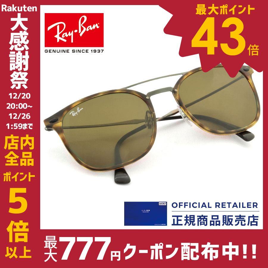 レイバン サングラス RB4286 710/73 710 73 55サイズ Ray-Banテック ライトレイ アクティブ ダブルブリッジRX4286 710/73 55サイズ レディース メンズ【A】