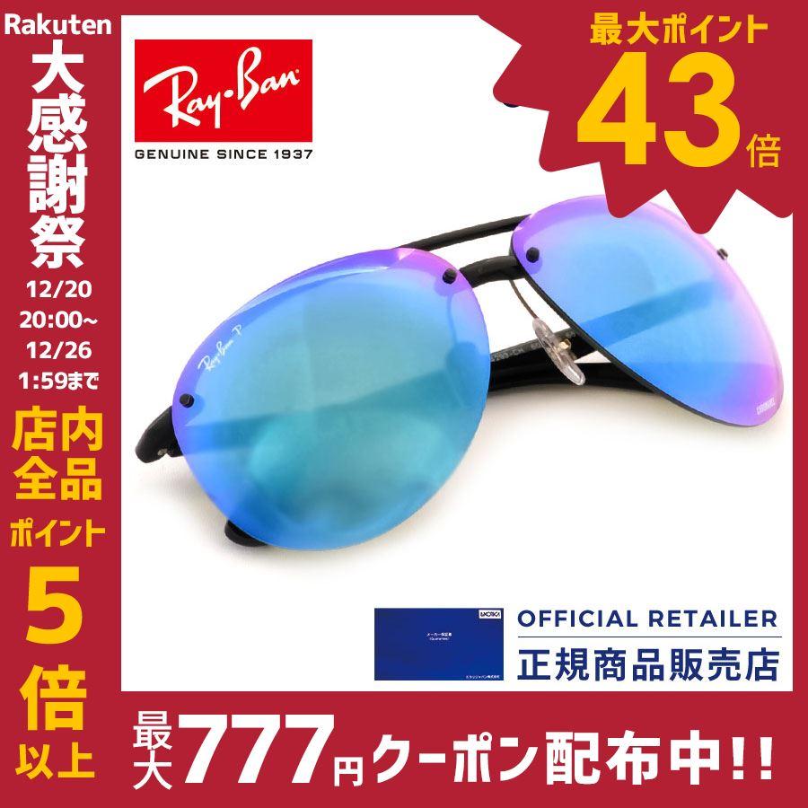 レイバン サングラス RB4293CH 601/A1 601 A1 64サイズ Ray-Banクロマンスレンズ 偏光レンズ ミラー パイロットRX4293CH 601/A1 64サイズ サングラス メンズ【A】