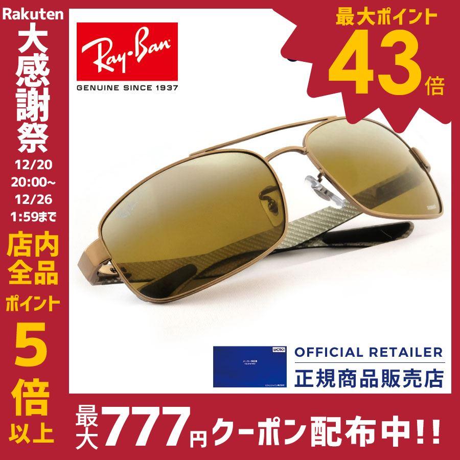 【ランキング3位】レイバン サングラス RB8318CH 121/A2 121 A2 62サイズ Ray-Banクロマンスレンズ 偏光レンズ ミラー RX8318CH 121/A2 62サイズ レディース メンズ【A】