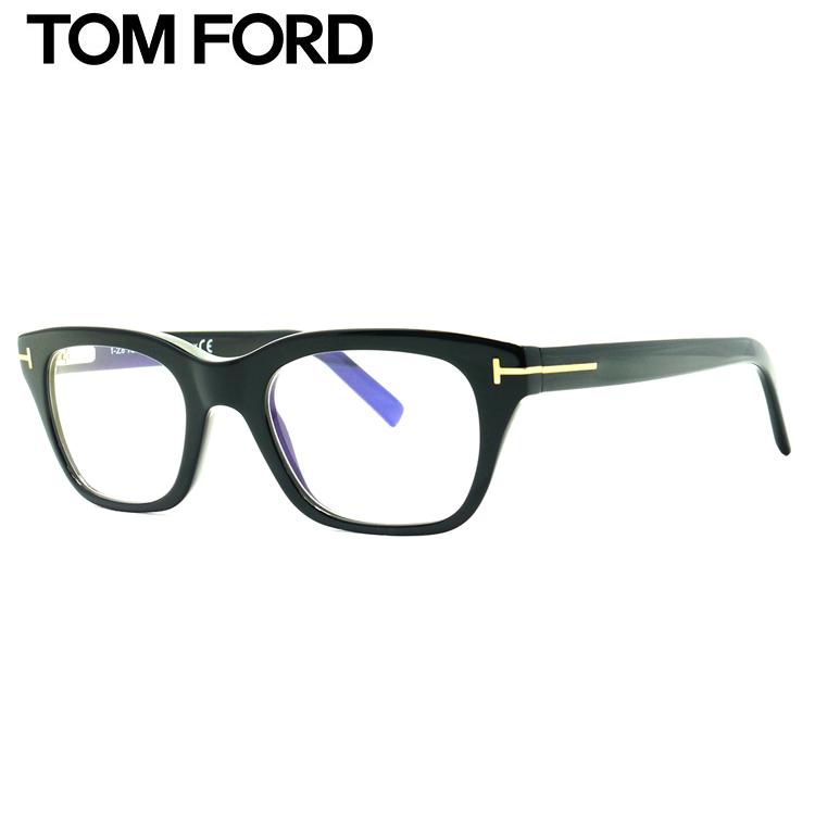 伊達レンズ無料キャンペーン中!トムフォード メガネフレーム FT5536B 001 51サイズ TOM FORD FT5536B-001 51サイズ メガネフレーム レディース メンズ 【並行輸入品】【DL0Y】
