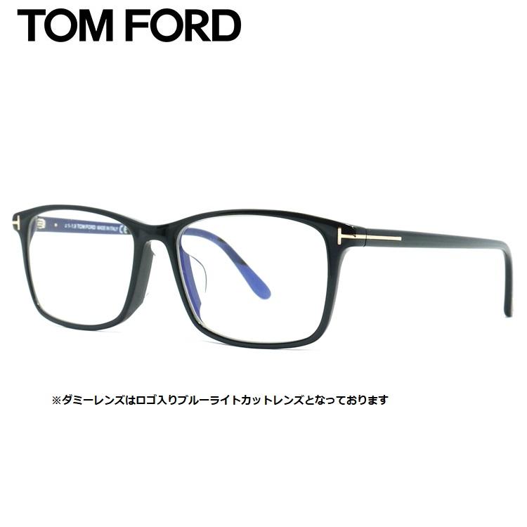 伊達レンズ無料キャンペーン中!トムフォード メガネフレーム FT5584FB 001 55サイズTOM FORD FT5584FB-001 55サイズ メガネフレーム レディース メンズ 【並行輸入品】【DL0Y】