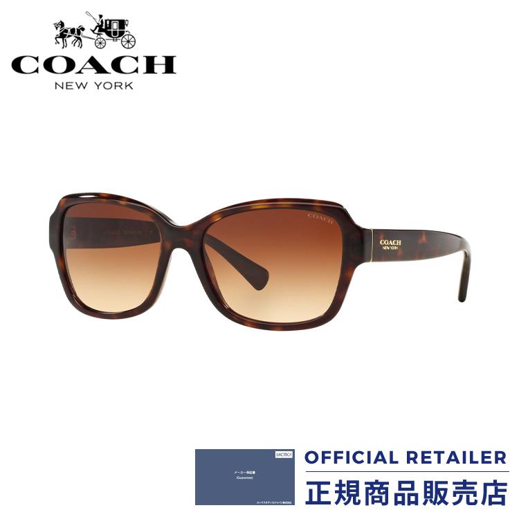 コーチ サングラス HC8160F 512013 56サイズCOACH  HC8160F-512013 56サイズサングラス レディース メンズ【A】