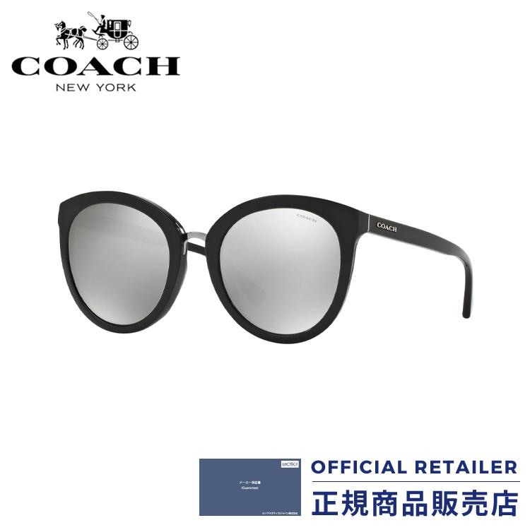 コーチ サングラス アジアンフィット HC8199D 50346G 56サイズCOACH  HC8199D-50346G 56サイズサングラス レディース メンズ
