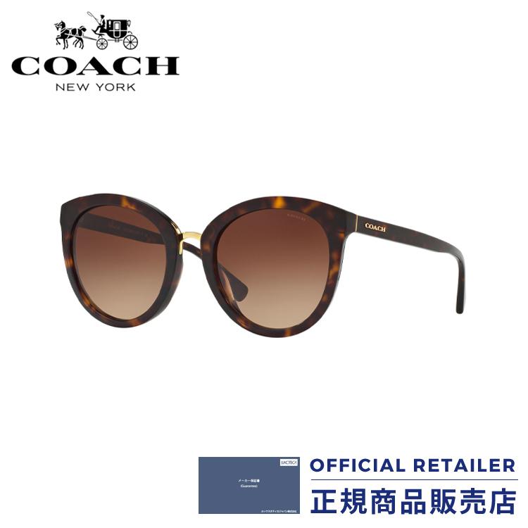 コーチ サングラス アジアンフィット HC8199D 512013 56サイズCOACH  HC8199D-512013 56サイズサングラス レディース メンズ