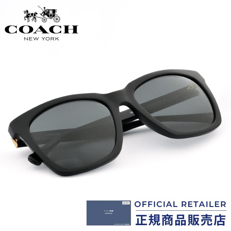 コーチ サングラス HC8201D 500211 57サイズCOACH HC8201D 500211 57サイズ サングラス レディース メンズ