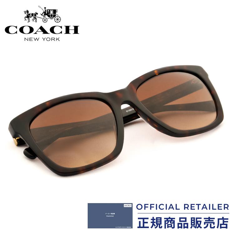 コーチ サングラス HC8201D 512013 57サイズ アジアンフィットCOACH HC8201D 512013 57サイズ サングラス レディース メンズ