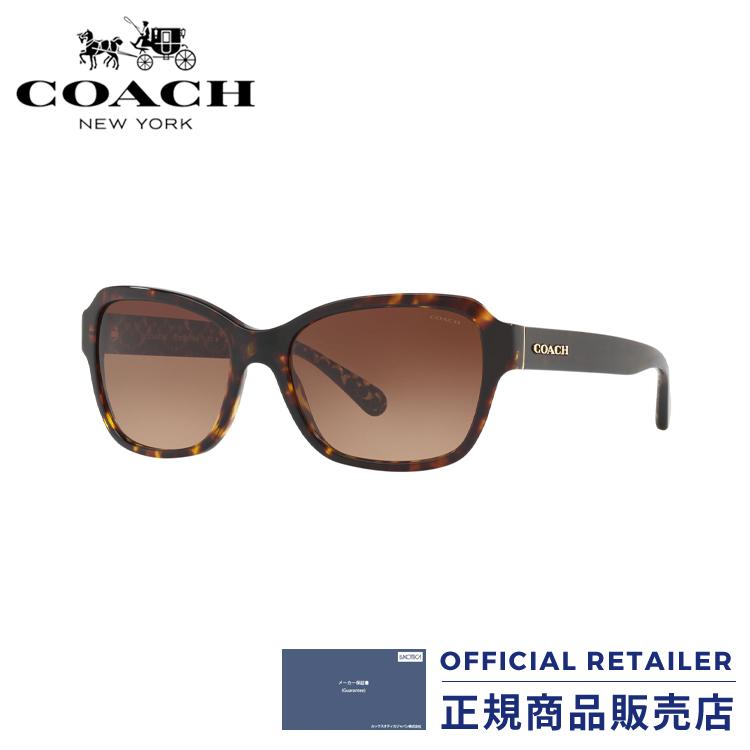 コーチ サングラス フルフィットモデル HC8232F 550713 56サイズCOACH  HC8232F-550713 56サイズサングラス レディース メンズ