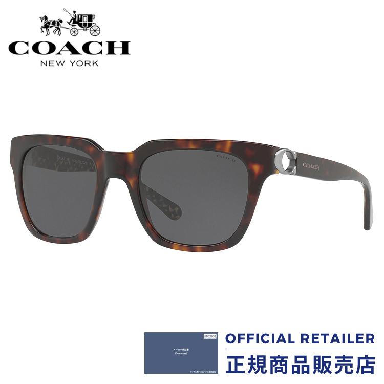コーチ サングラス HC8240F 550787 52サイズCOACH  HC8240F-550787 52サイズサングラス レディース メンズ