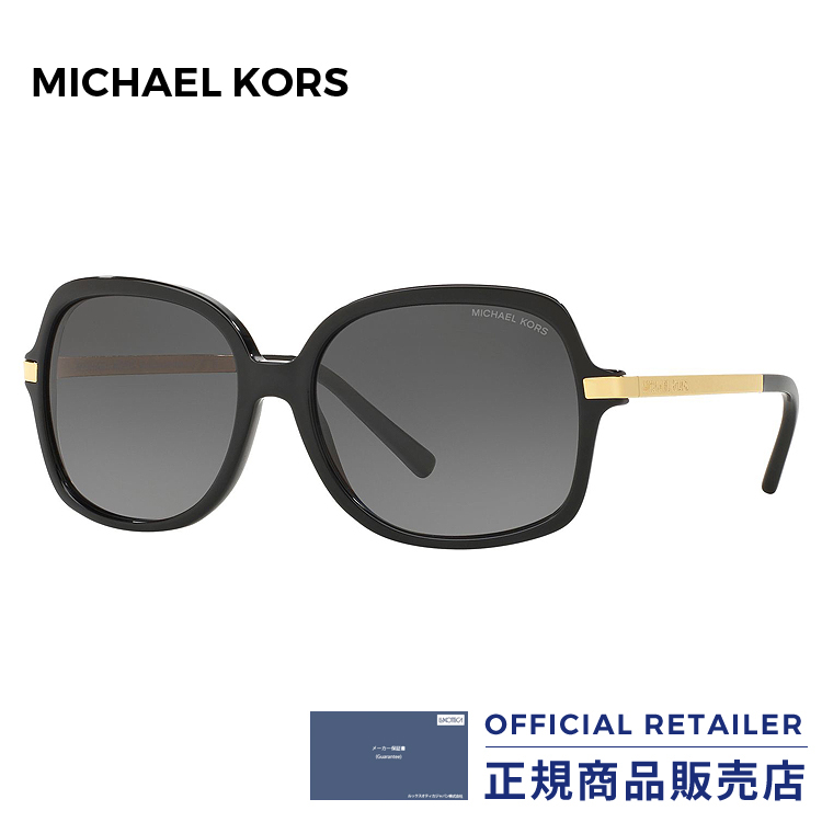マイケルコース サングラス 偏光レンズ MK2024F 3160T3 57サイズMICHAEL KORS ADRIANNA II MK2024F 3160T3 57サイズサングラス レディース メンズ