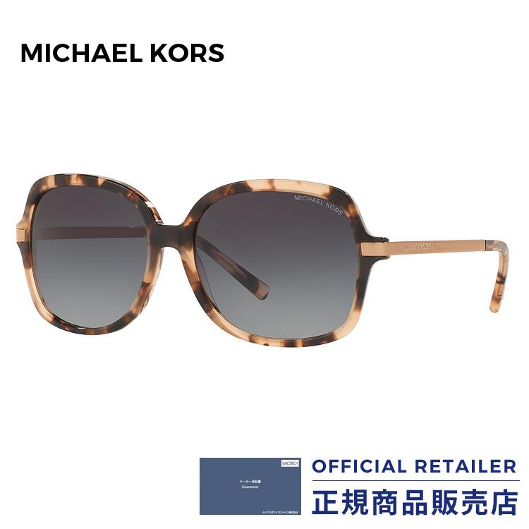 マイケルコース サングラス MK2024F 316213 57サイズMICHAEL KORS ADRIANNA II MK2024F 316213 57サイズサングラス レディース メンズ