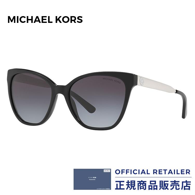 マイケルコース サングラス MK2058F 316311 55サイズMICHAEL KORS MK2058F 316311 55サイズサングラス レディース メンズ