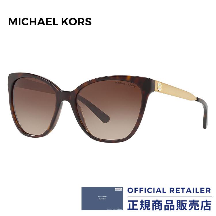 マイケルコース サングラス MK2058F 329313 55サイズMICHAEL KORS MK2058F 329313 55サイズサングラス レディース メンズ