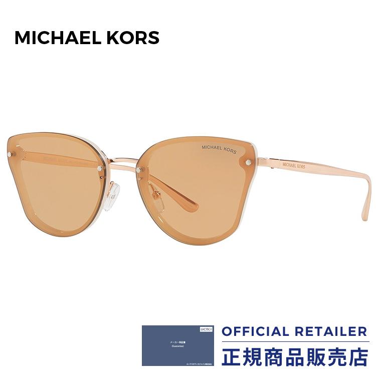 マイケルコース サングラス MK2068 3350R1 58サイズMICHAEL KORS Sanibel MK2068 3350R1 58サイズサングラス レディース メンズ