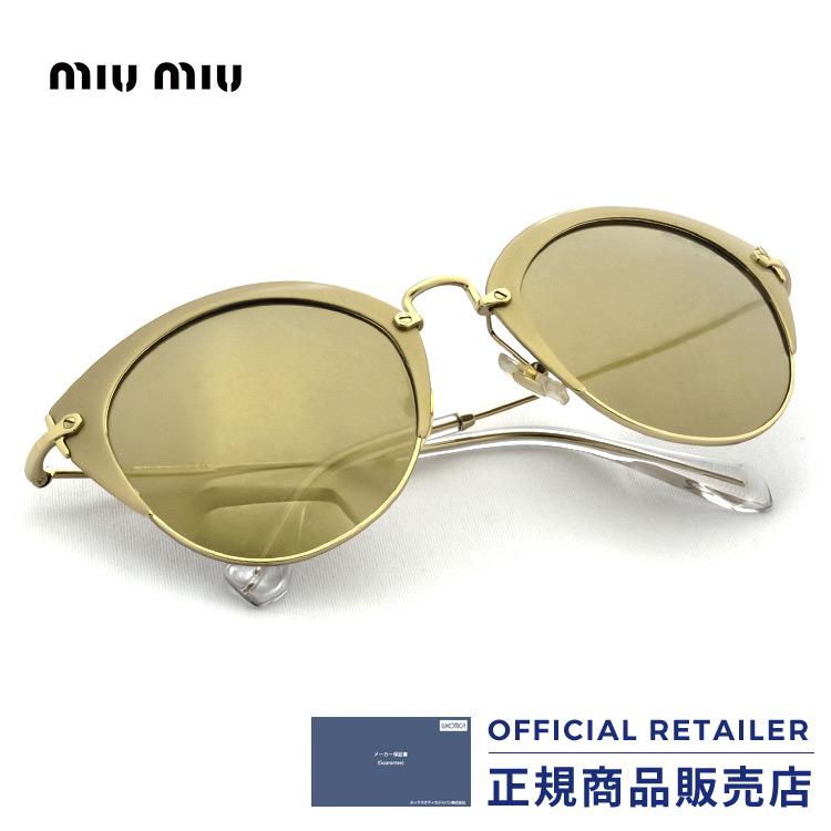 ミュウミュウ サングラス MU53RS VAF1C0 52サイズMIUMIU MU53RS VAF1C0 52サイズ サングラス レディース メンズ