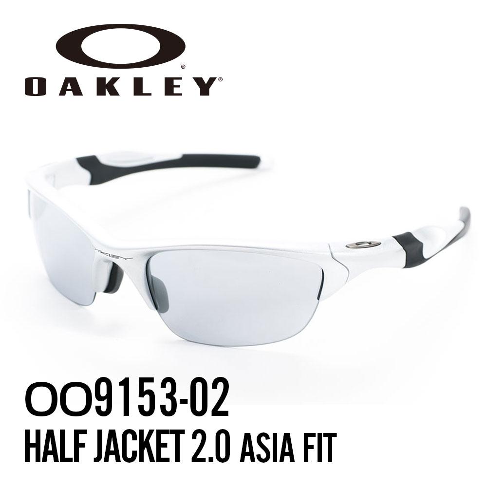 【ランキング1位】オークリー サングラス スポーツサングラスOAKLEY OO9153-02 (A) アジアフィット HALF JACKET 2.0シルバー/Slate Iridium ミラー レディース メンズ【A】