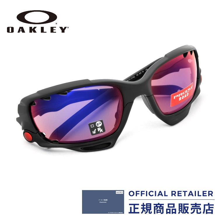 オークリー サングラス スポーツサングラスOAKLEY OO9171-37 62サイズ RACING JACKET レーシングジャケットレンズ プリズムローズ ブラックイリジウム スペアレンズ付き サイクリング サイクル バイク ゴルフ