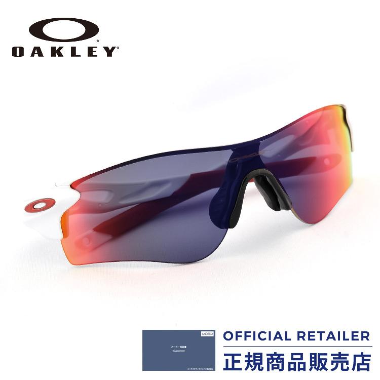 ポイント20倍以上!|オークリー サングラス スポーツサングラスOAKLEY OO9206-10 (A) アジアフィット RADARLOCK PATHポリッシュドホワイト/+Red Iridium レディース メンズ
